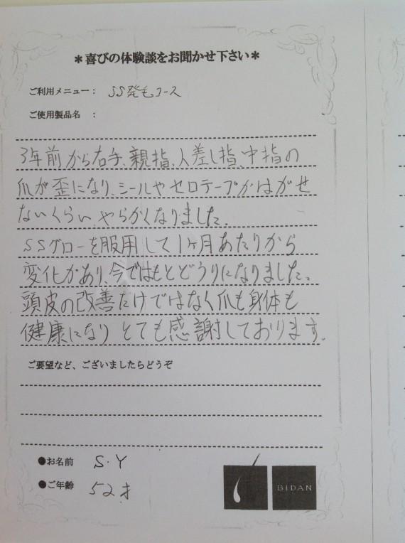 IMG_0006[1]