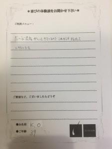 IMG_3191[1]