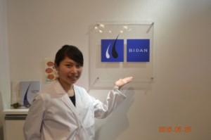 s-bidan blog