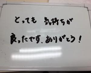 三島SS3